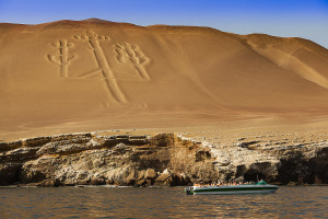peru, paracas: Ballestas islands, protected marine park